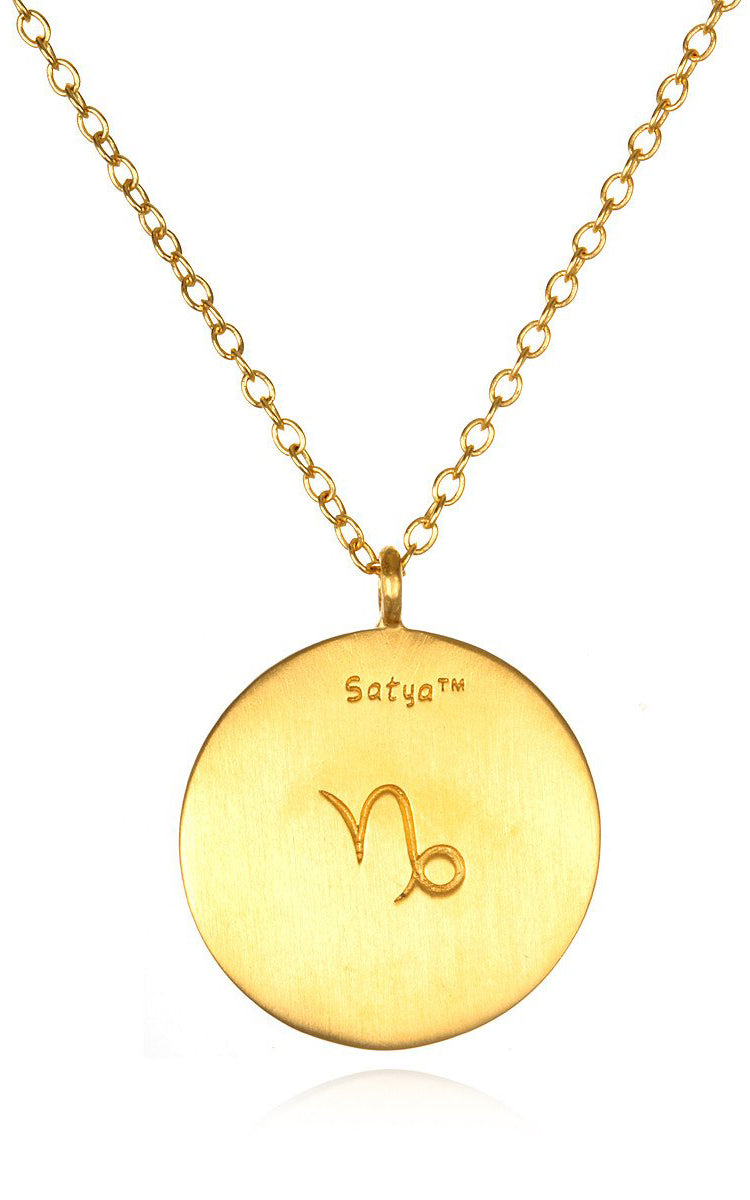 Satya Jewelry Capricorn Zodiac - Red - yApparel