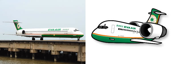 EVA Air MD-90