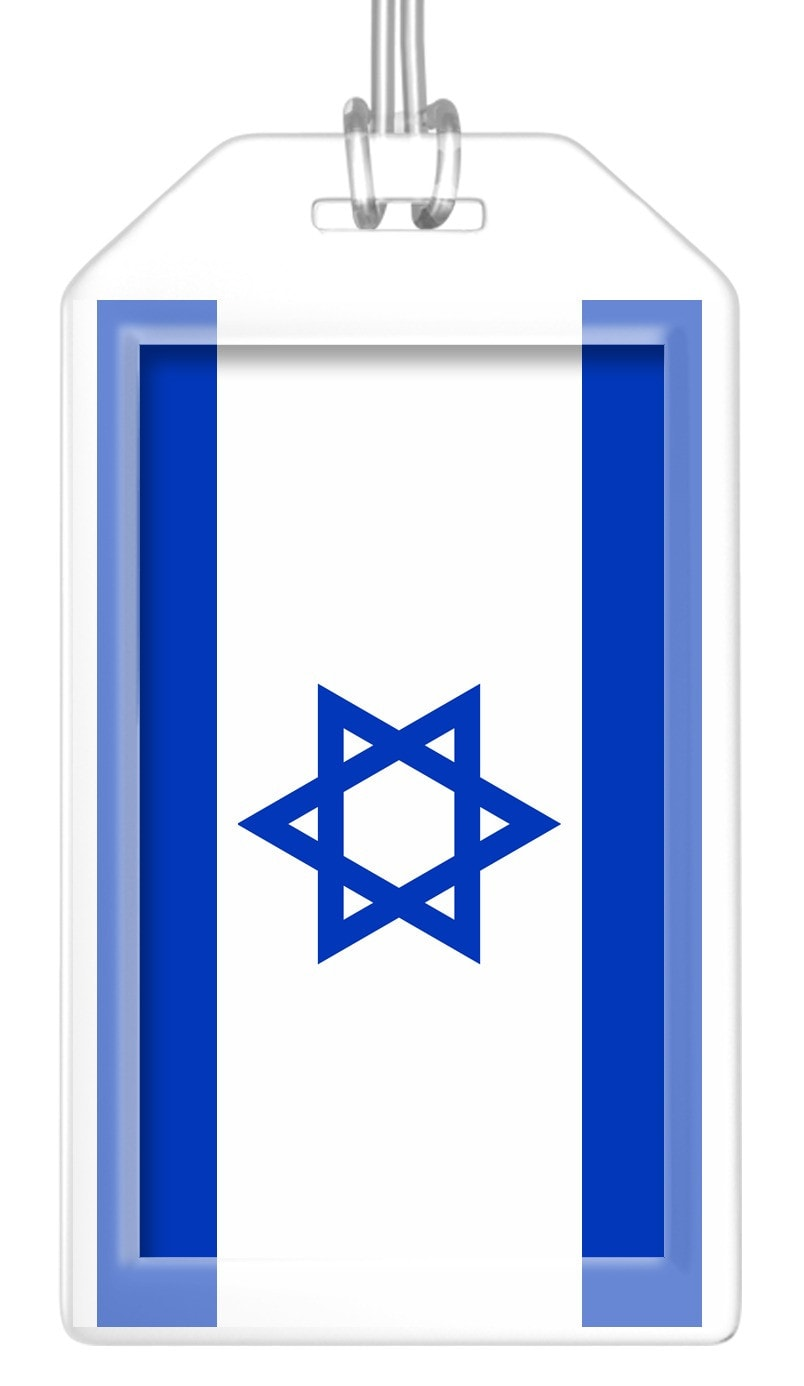 Israel Flag Bag Tag (Set of 2)