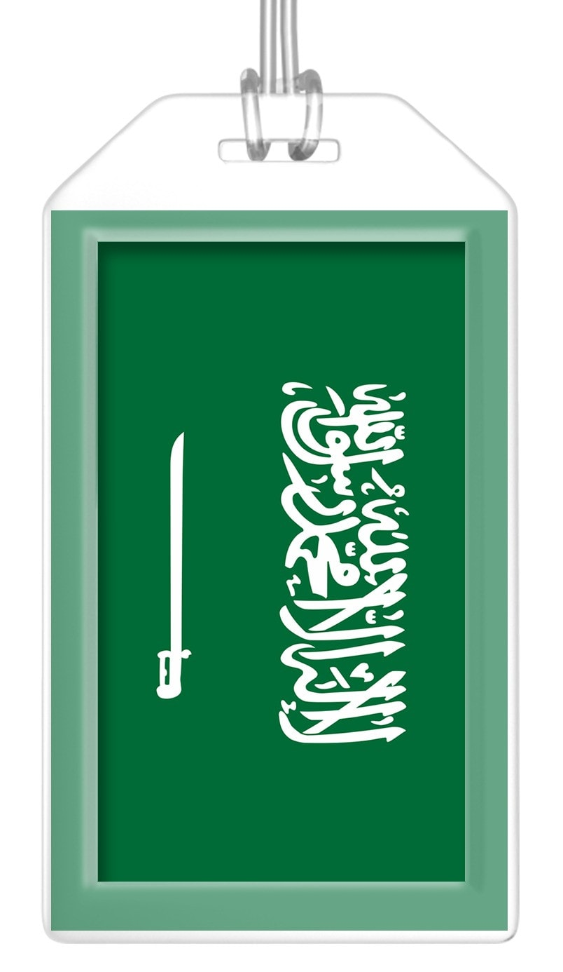 Saudi Arabia Flag Bag Tag (Set of 2)
