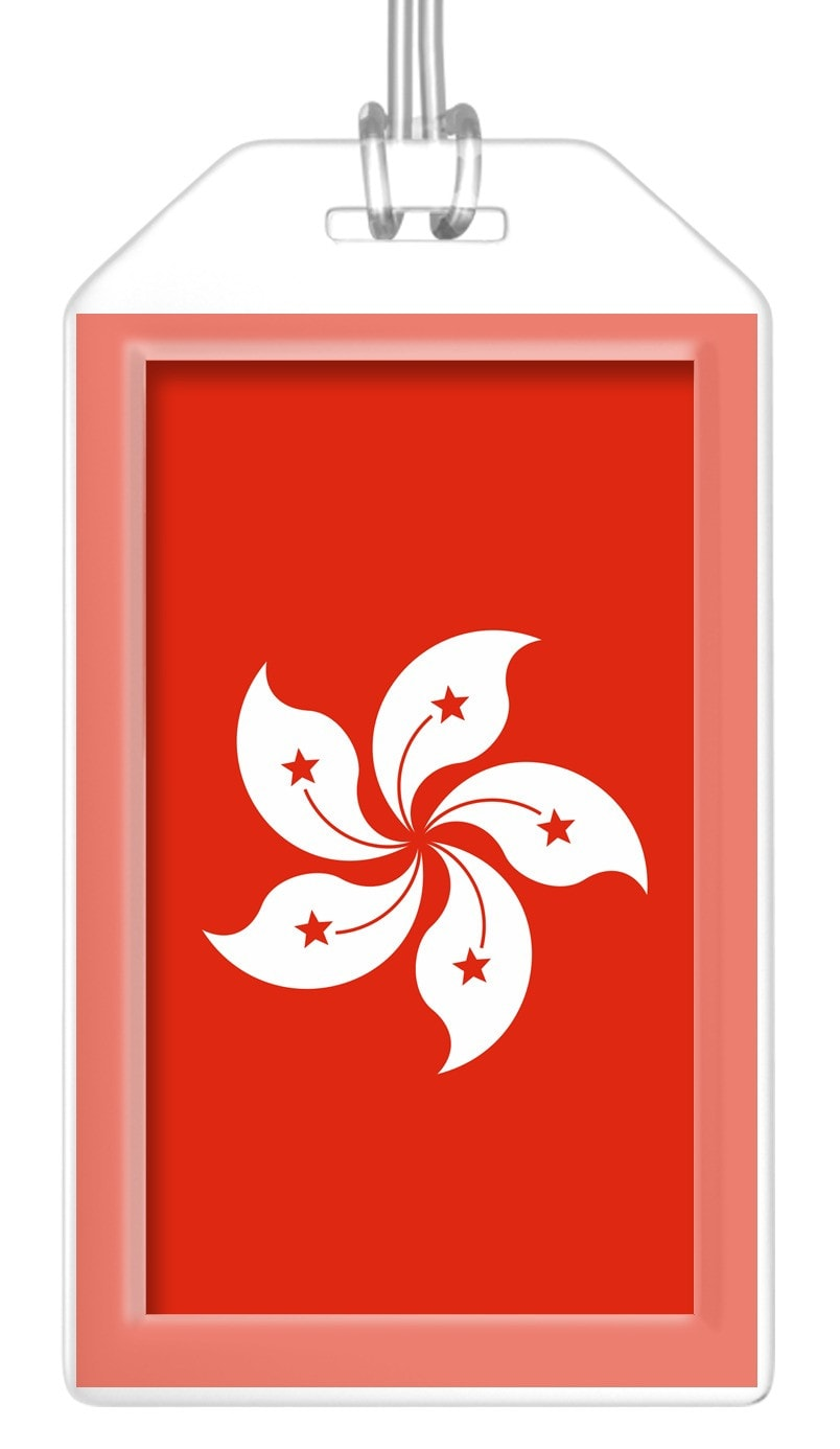 Hong Kong Flag Bag Tag (Set of 2)