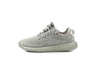 (GS) Yeezy 350 Boost Moonrocks