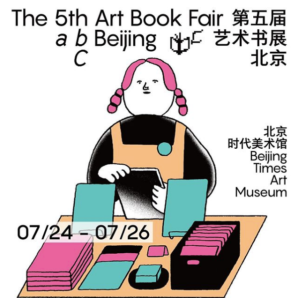 Perimeter x abC Beijing Art Book Fair 2020