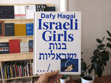 Load image into Gallery viewer, Dafy Hagai - Israeli Girls