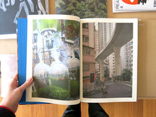 Load image into Gallery viewer, Volker Heinze – Mapping Hong Kong's Bet on Greed