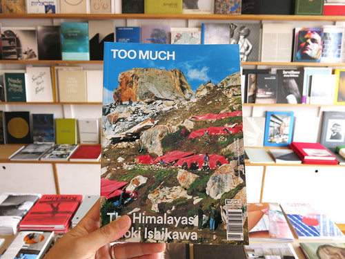 TOO MUCH Magazine Issue #7