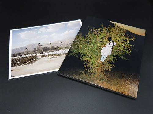 Sarah Pannell – Tabriz to Shiraz (Rare, Special Edition with Signed Print)