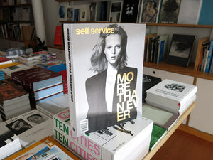 Self Service 53: More Than Ever
