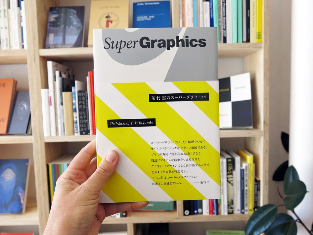 Super Graphics: The Works Of Yuki Kikutake