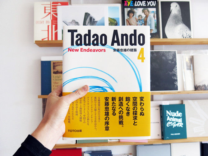 Tadao Ando 4 New Endeavors