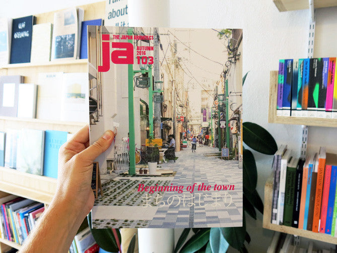 Ja 103: Beginning Of The Town