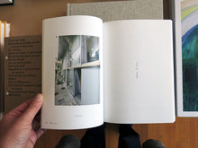 Load image into Gallery viewer, Go Hasegawa - Thinking, Making Architecture, Living