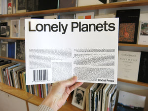 Atlas Studio – Lonely Planets
