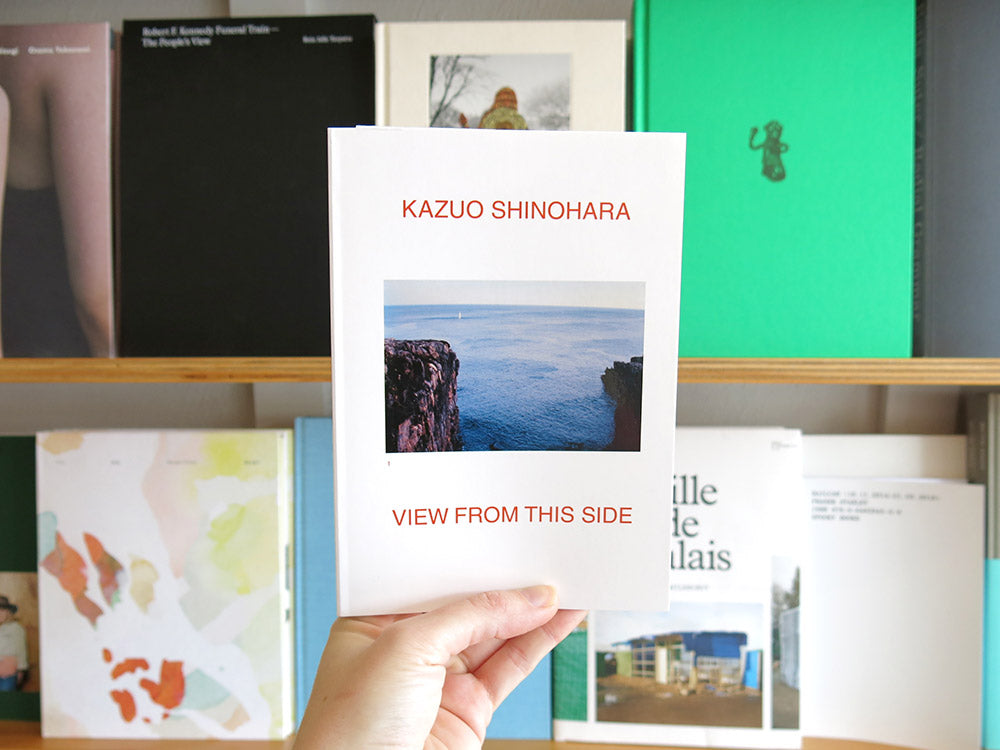 Kazuo Shinohara – View From This Side