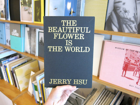 Jerry Hsu – The Beautiful Flower is the World