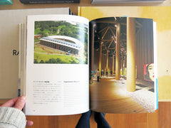 Shigeru Ban - Material, Structure And Space