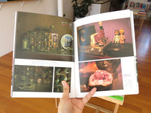 Load image into Gallery viewer, Koubutsu Book