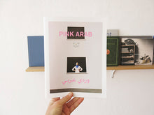 Load image into Gallery viewer, Dafy Hagai - Pink Arab