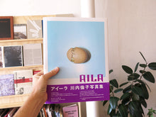 Load image into Gallery viewer, Rinko Kawauchi - Aila
