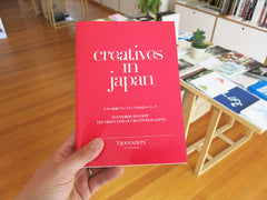 Creatives in Japan