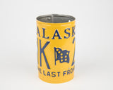 Alaska License Plate Pencil Holder- Alaska Souvenir - Father's Day gift Idea - Alaska Teacher Gift idea - Alaska Gift Idea