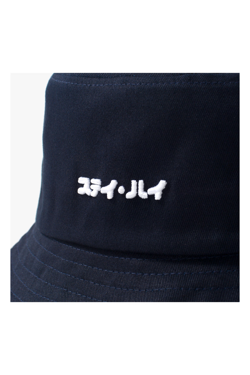 'STAY HIGH' JAP. TYPE BUCKET HAT | NAVY - 132