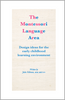 Setting up the Language Area (E-book) - Maitri Learning