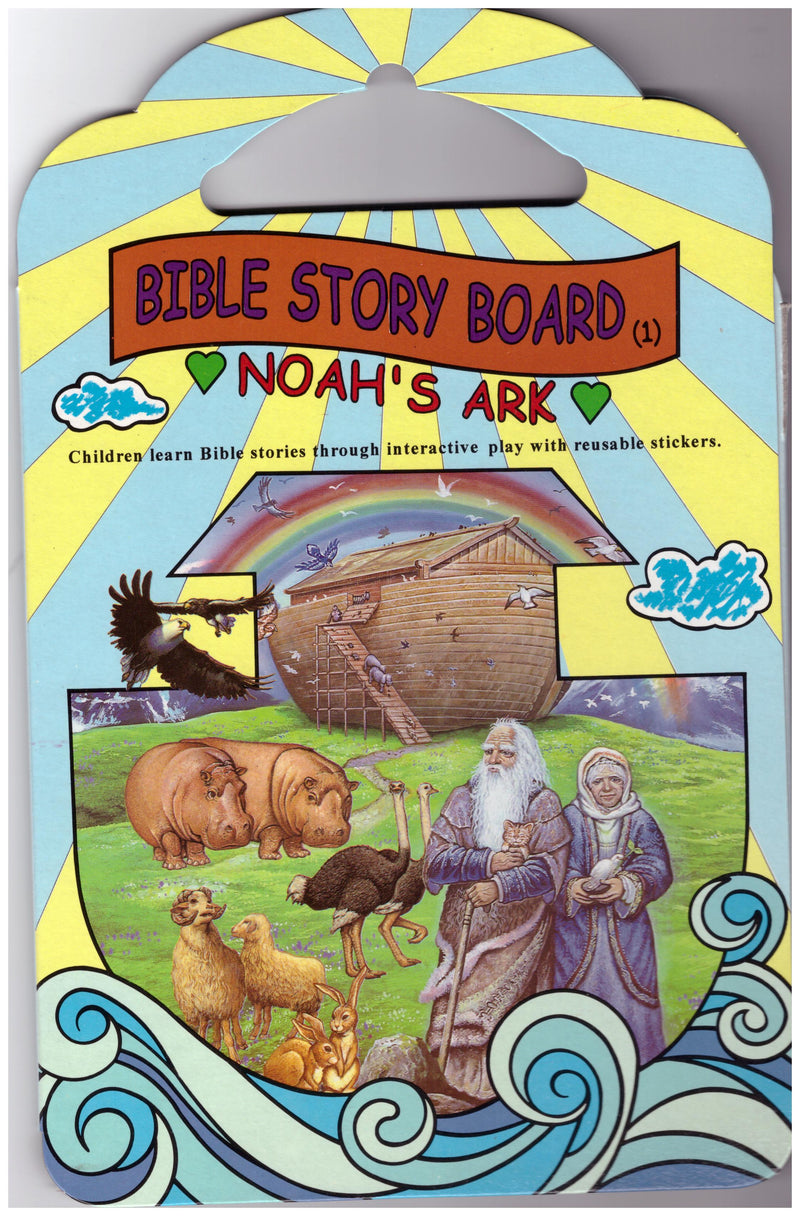 BIBLE STORY BOARD NOAHS ARK