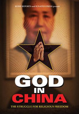 GOD IN CHINA DVD