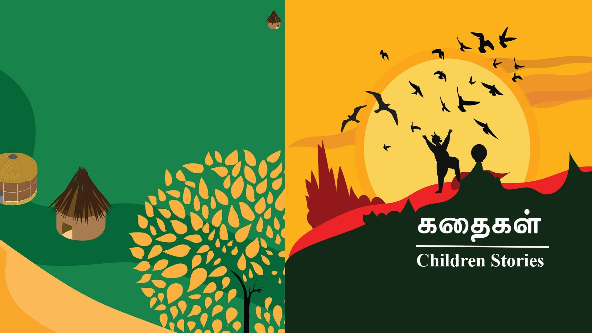 https://ipaatti.us/collections/mellinam_tamil_children_stories