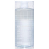 Calming Clear Cleansing Water Pack Back
