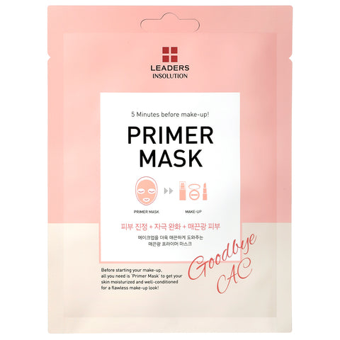 Goodbye AC Primer Mask