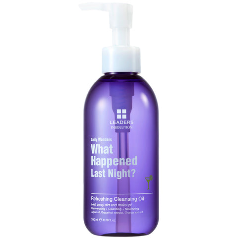 Daily Wonders What Happened Last Night Cleansing Oil Front