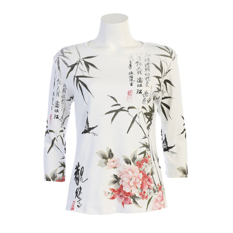 "Jess & Jane ""Calligraphy"" Asian Inspired Top in White/'Multi - 14-1192-WT"