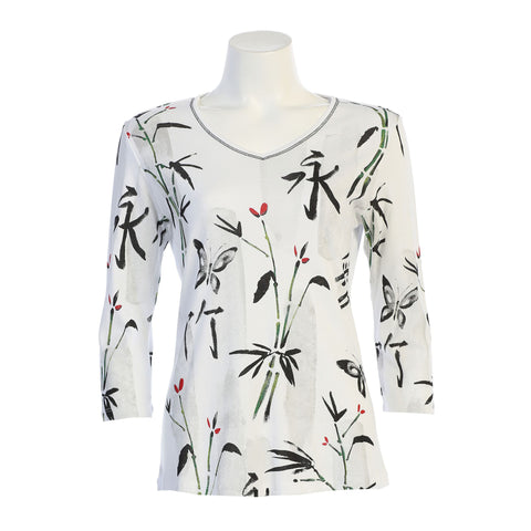 "Jess & Jane ""Bamboo"" & Butterflies Print V-Neck Top in White/Black/Red  - 15-1359-WT"