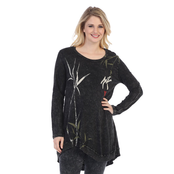 "Jess & Jane ""Wind Song"" Mineral Washed Cotton Rib Tunic - M18-1205"