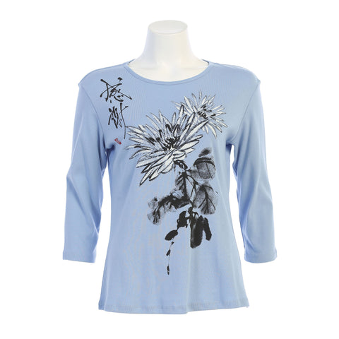 "Jess & Jane ""Christy"" Abstract Print Top in Periwinkle - 14-1462-PER"