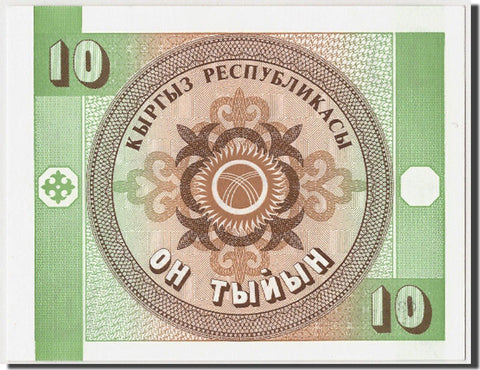 Kyrgyzstan 10 Tyiyn X 10 Pieces (PCS), 1993 banknote currency