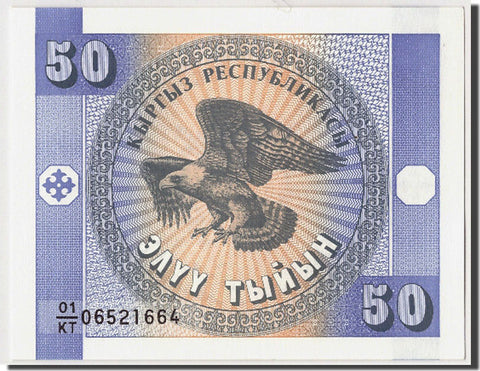 Kyrgyzstan 50 Tyiyn X 10 Pieces 1993, P-3, UNC banknote currency