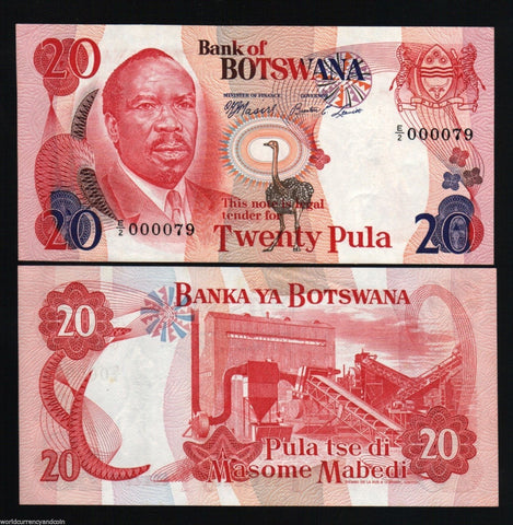 BOTSWANA 20 PULA P5B 1976-1977 LOW SERIAL # BIRD UNC RARE CURRENCY