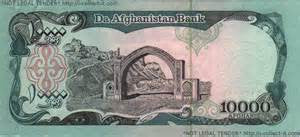 afghanistan 10000 banknote 1993 lot of 10
