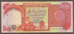 Iraq Dinar 25000 banknote 5 pieces pcs currency