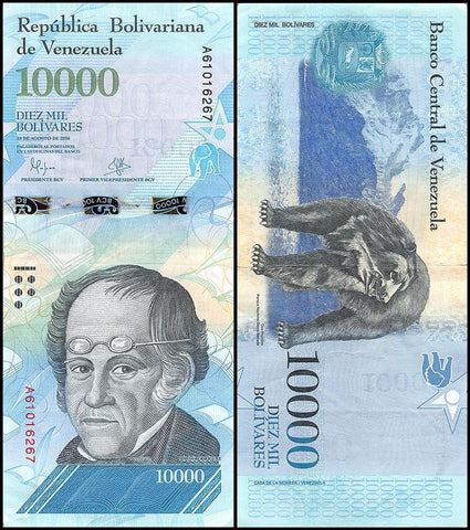 Venezuela 10,000 (10000) Bolivares, 2007-17, P-NEW, CIR USED