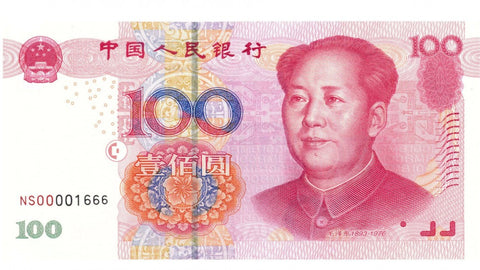 china 100 yuan banknote currency