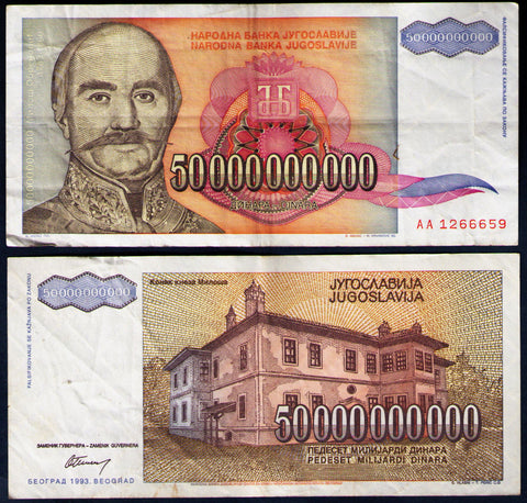 50 BILLION YUGOSLAVIA DINARA BANK NOTE P136