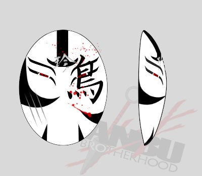 Lost Kage Mask 2