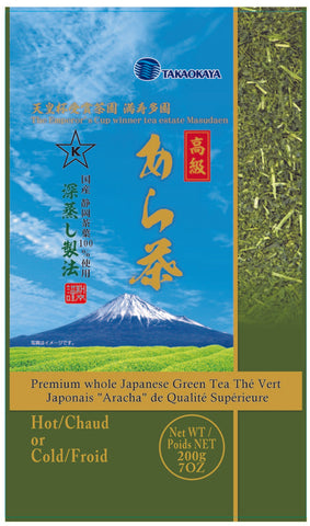 """Ara Cha"" Premium Loose Whole Green Tea"