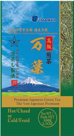Sen Cha Premium Loose Green Tea