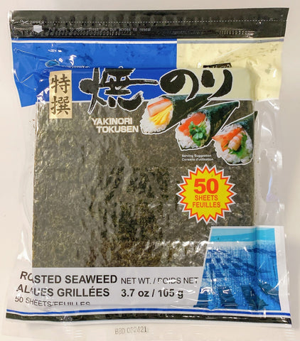 "Yakinori (Roasted Seaweed) ""Tokusen"" Value Pack - 50 sheets"