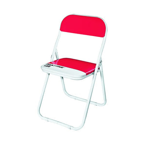 Pantone Metal Folding Chair Ruby Red